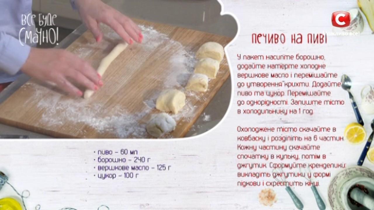 хвороста рецепты стб буде Все смачно