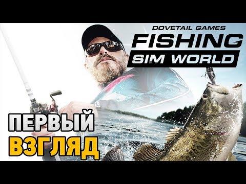 Fishing Sim World # Первый взгляд