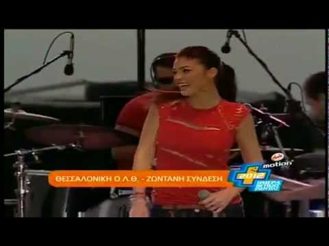 Ivi Adamou - Someone Like You & Madness (Live at Amita Motion Live 2012) Part 4