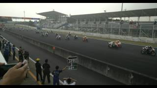 2014 Race 4 Start: Tsukuba CBR Dream Cup
