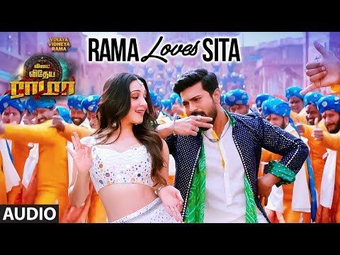 Rama Loves Sita Full Audio Song   Vinaya Vidheya Rama Tamil   Ram Charan,Kiara Advani
