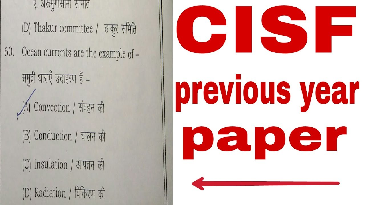 Hindi year gd question paper in pdf previous ssc
