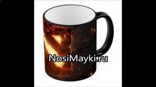 купить кружку для печати(http://nosimayki.ru/catalog/view/tableware - наш интернет магазин, приглашает Вас купить кружки. У нас Вы можете заказать кружку..., 2017-01-06T21:33:14.000Z)