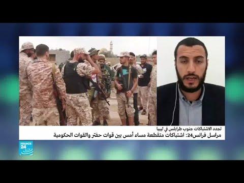 خروقات متعددة لوقف إطلاق النار في ليبيا  - نشر قبل 2 ساعة