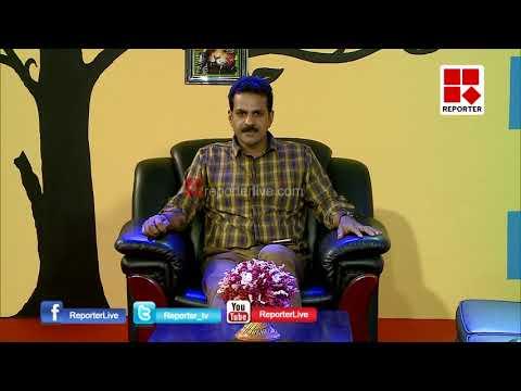 Morning Reporter with Pradeep Nair