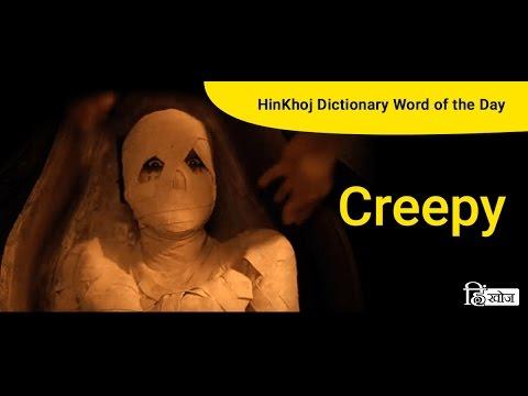 creepy guy meaning in urdu