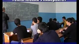 ДГТУ 2012.avi