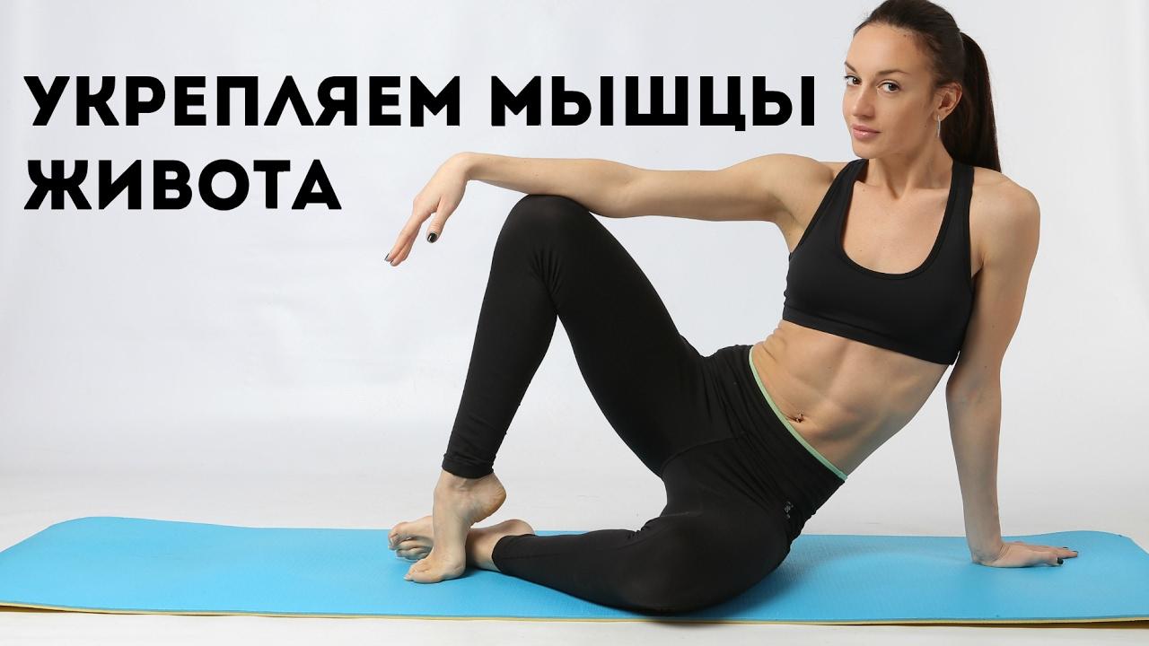Глайдинг для проработки мышц пресса II Я худею с Екатериной Кононовой
