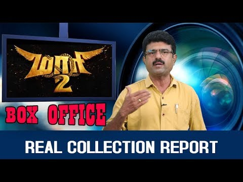 Maari 2 | மாரி 2 | Real Collection Report | #482 | Valai Pechu