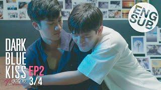 Dark Blue Kiss จูบสุดท้ายเพื่อนายคนเดียว | EP.2 [3/4]