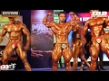 IBBF BodyPower Classic 2017 Full Posing and Comparision