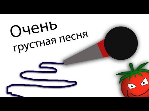giorgos mazonakis текст песни