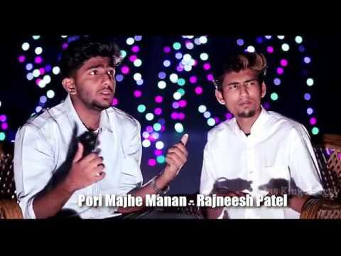 Marathi & Hindi Song Remix | Pori Maze Manan & Lahor Whatsapp Status