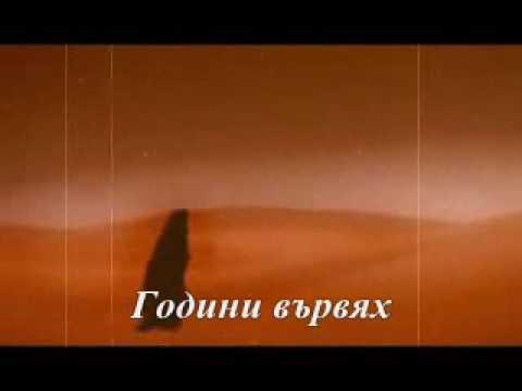 Ishtar - Last Kiss (ПРЕВОД)
