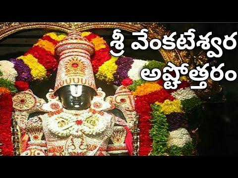 Venkateswara ashtothram (Telugu) / Sri Venkateswara ashtothara shatanamavali / 108 names of god