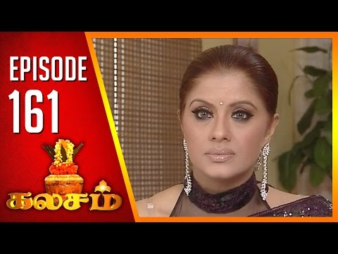 Kalasam is a Tamil Sun TV serial. It received the highest rating for Tamil serials.The show starred Ramya Krishnan, Sudha Chandran, Kutty Padmini, T. S. B. K. Moulee, Devan and Saakshi Siva.  Producer :  Vision Time and RDV Staarlight Works Director :  M.R. Senthil Kumar, A. Abdulla Creative Head : Ramya Krishnan  Subscribe us on:  https://www.youtube.com/channel/UCOpUWgNJq1kUlB3Z5KM7X-A  Like Us on:  https://www.facebook.com/visiontimeindia