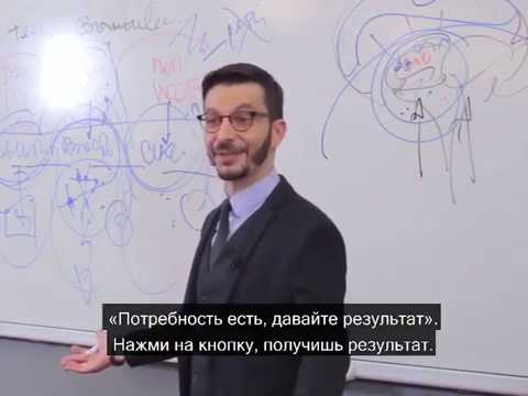 """Про что на самом деле """"Красная таблетка""""? А.В. Курпатов"""