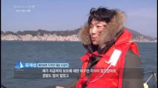 KIMA WEEK 2015 특집해양레저다큐멘터리 레저보…