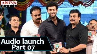 Mukunda-Audio-Launch-Live-Part-07-Varun-Tej,-Pooja-Hegde