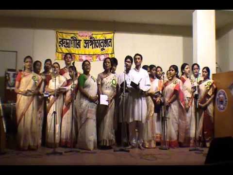 Hingsay Unmatta Prithwi O Barisha Dhara Majhe Santira Bari  - rendered by RUDRANISHILPIBRINDA