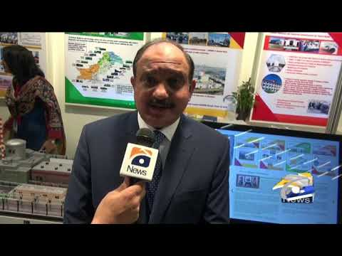 Geo News Special – Pakistan outshines at atomic energy conference in Vienna