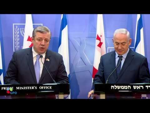PM Netanyahu Meets Georgian PM Kvirikashvili