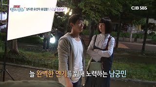 Beautiful Gong Shim 미녀 공심이 Behind The Scene - Min Ah Girl's Day and Nam Goong Min