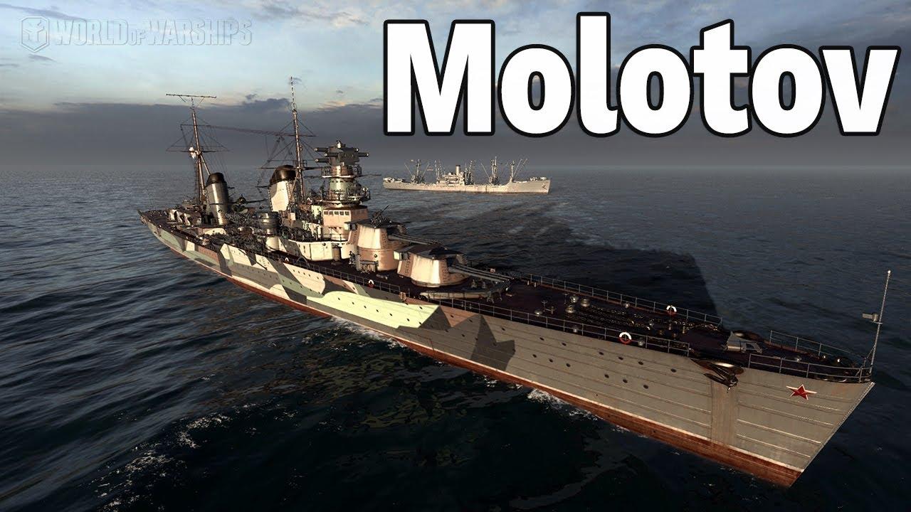 RADZIECKI SKURCZYBYK – Mołotov – World of Warships