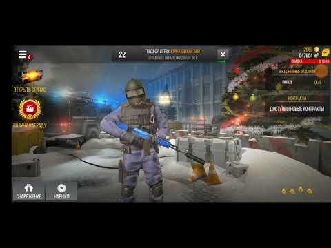 ОБЗОР НА AK12 +40 RED VISION Modern Strike Online