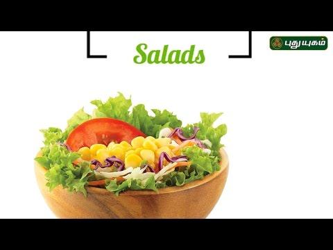 Types of Salads 6 Suvai 100 Vagai 06-05-2017 PuthuYugam TV Show Online
