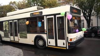 Свадьба на троллейбусе