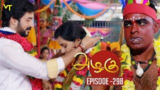 Azhagu - Tamil Serial | அழகு | Episode 298 | Sun TV Serials | 10 Nov 2018 | Revathy | Vision Time