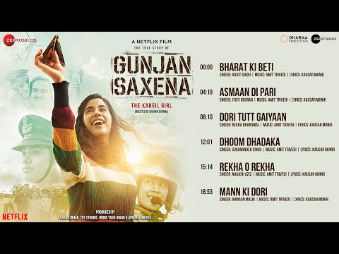Gunjan Saxena Full Album Janhvi Kapoor Amit Trivedi Kausar Munir Youtube