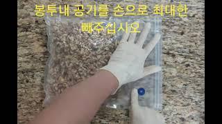 클립팡 진공포장기 CLIPANG VACUUM DEVIC…