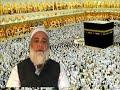 haj Ke 5 Din Kya Karna Hota Hai-Maulana Abdul Wahab Parekh