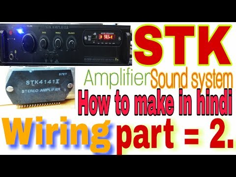 STK 4141 IC amplifier how to make in hindi wiring only part