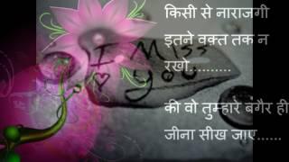 good morning shayari in hindi with photo