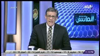 الماتش - زكريا ناصف: تصريح فرج عامر بشأن مستثمر نادي بيراميدز مفاجأة