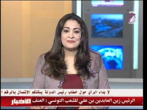 Tunis 7 le matin du vendredi 14 01 2011 part 2
