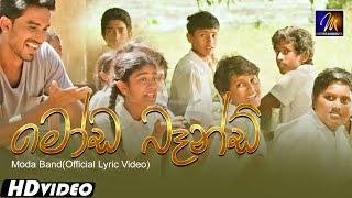 Moda Band - Various Artist   Thaala    Official Lyric Video   MEntertainments Thumbnail