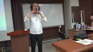 신원범교수의  아주 쉬운 기초근육학 2