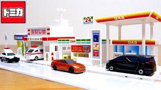 トミカ くみたてタウン 全4種 CX-5 パトカー 交番 消防署 救急車 コンビニ GT-R ガソリンスタンド アルファード コマ撮りアニメ Tomica Candy toys thumbnail