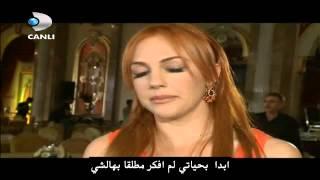 لقاء مترجم مع مريم اوزرلي ( السلطانه هُيام ) - كواليس مهرجان انطاليا - 2013