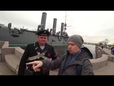 Как попасть на аврору санкт петербург