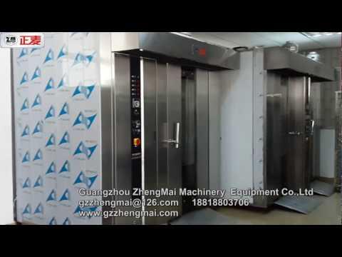 Guangzhou ZhengMai Machinery Equipment Co., Ltd. - Alibaba