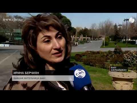 Бакинская армянка спустя 30 лет приехала в Азербайджан