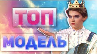 Половинки - Топ-модель по-украински [ЖизаТВ]