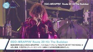 11月27日(日)日本武道館にて、EGO-WRAPPIN'結成20周年を記念した、メモ...