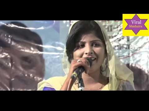 Mushaira Chandni