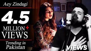 Download lagu Aima Baig and Nabeel Shaukat's Biggest Romantic Hit of 2019 | Aey Zindagi | Desi TV | C1 Shorts